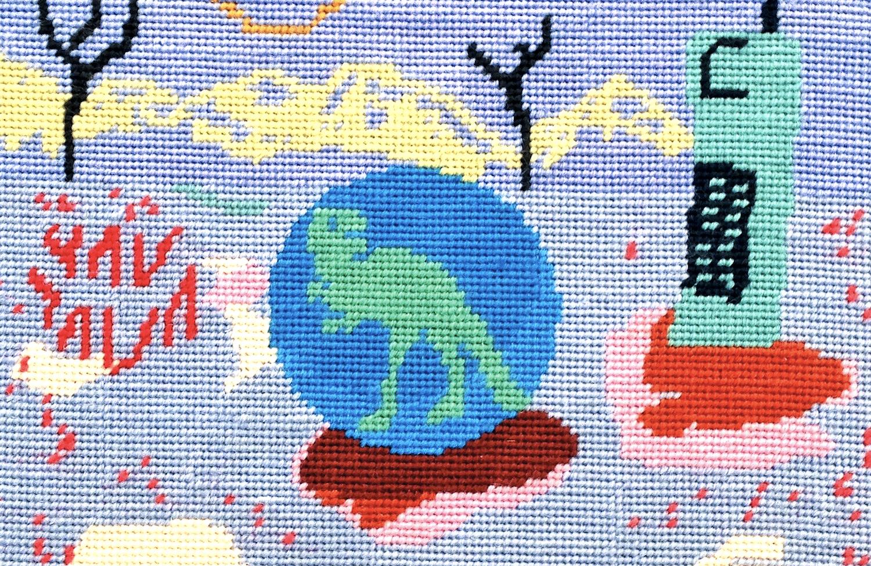 Matthew Gough, 2017. Image courtesy of the artist.