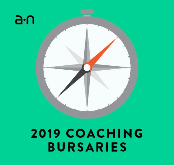 an-Bursaries-ArticleImage-Coaching.jpg