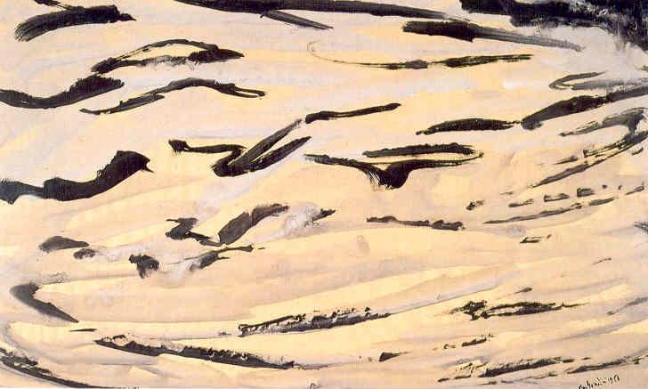 """senza titolo, dalla serie """"I segni segreti"""", 1956, tempera acrilica su carta, cm 91 x 150  untitled,from the series """"I segni segreti"""", 1956, acrylic tempera on paper, cm 91 x 150"""