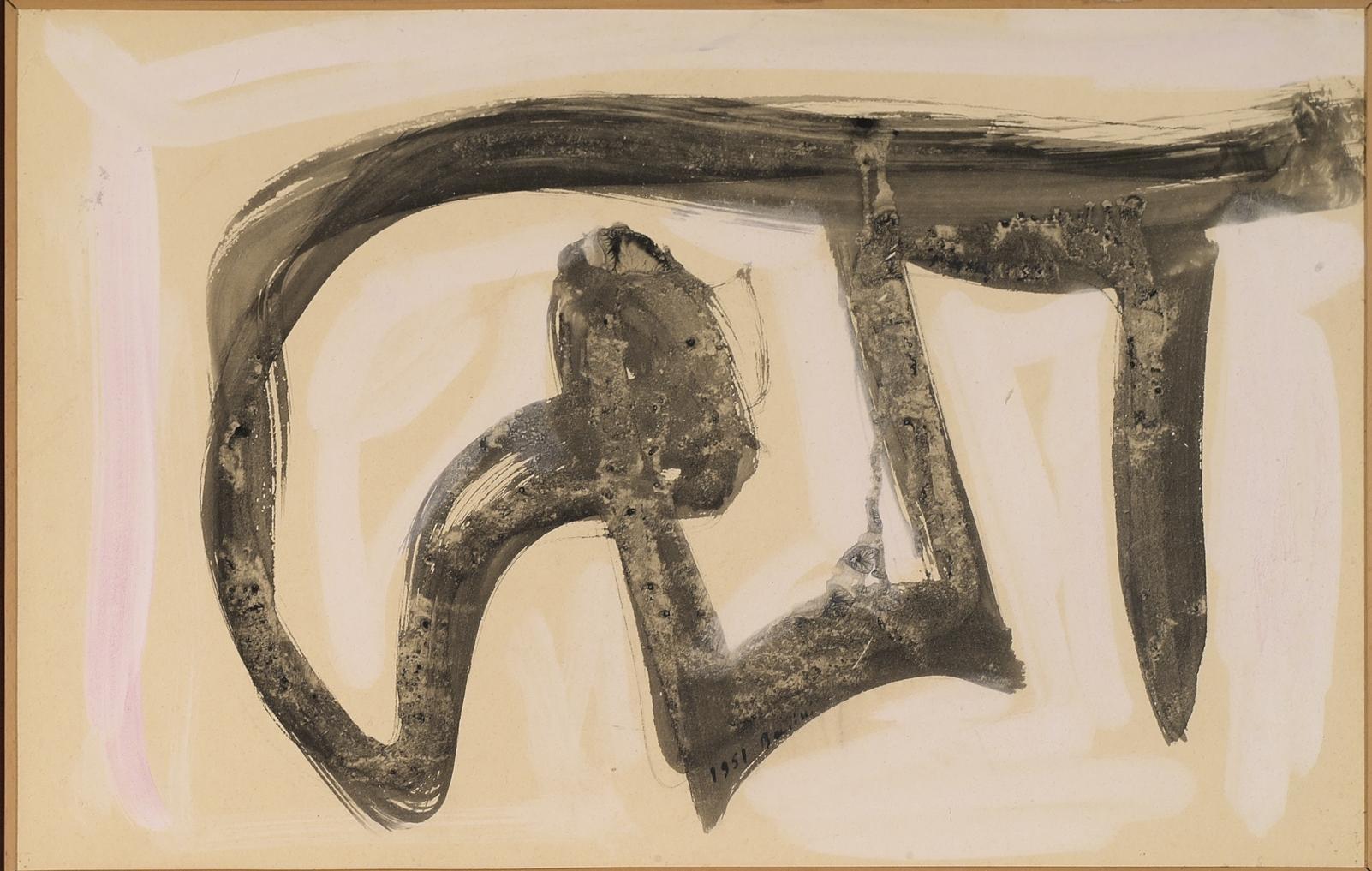 """Senza titolo, dalla serie """"I segni segreti"""", 1951, tempera su carta, cm 44,5 x 70,5  Untitled, from the series """"I segni segreti"""", 1951, tempera on paper, cm 44,5 x 70,5"""