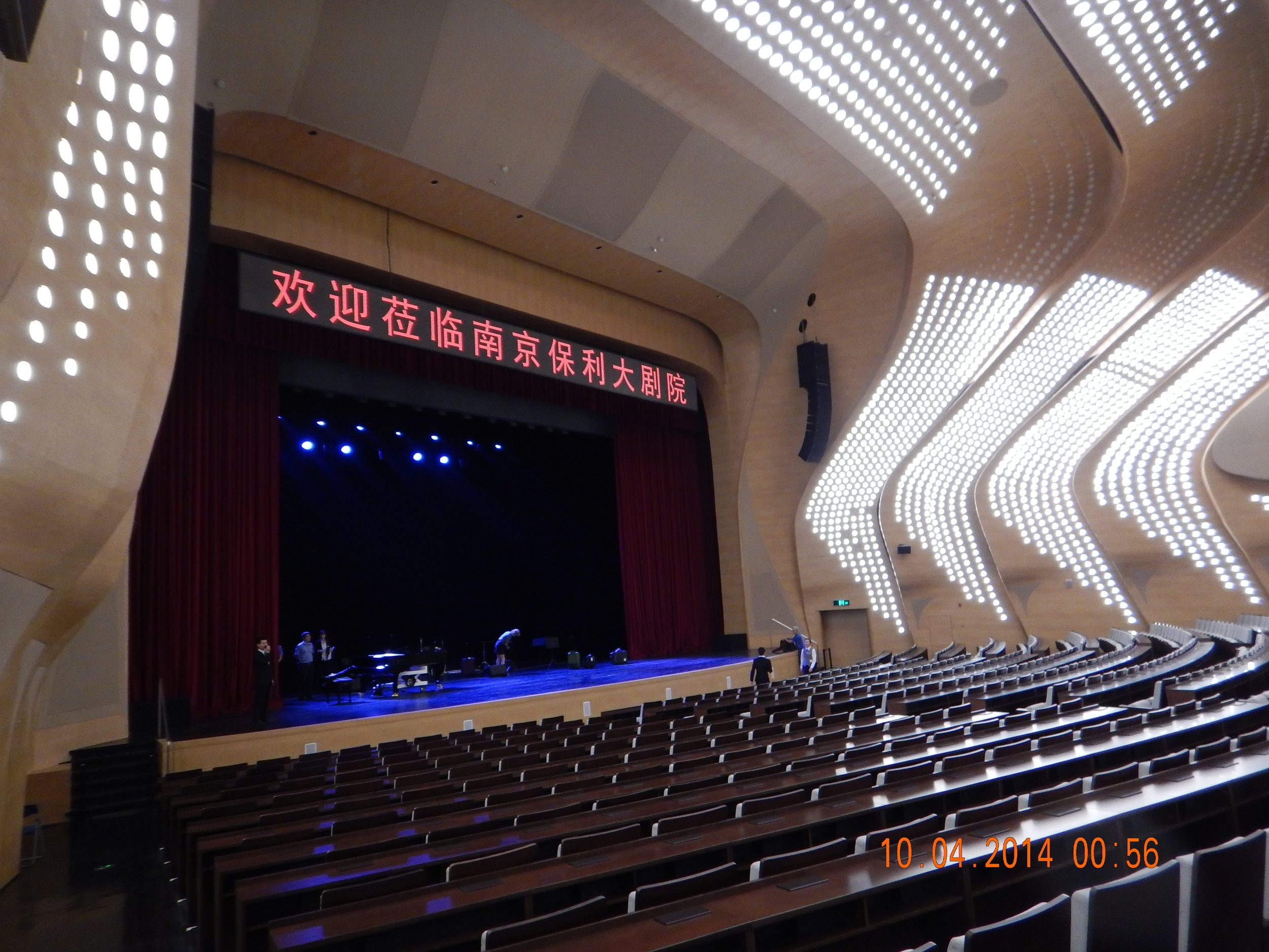 One of the over the top concert halls!! Nanjing Poly Grand Theatre in Nanjing, China.