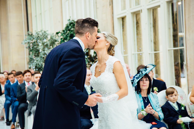 Wedding photographers in sheffield (19).jpg