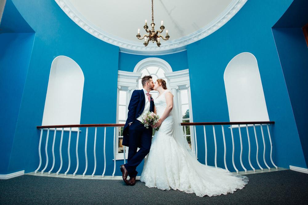 wedding photographers rotherham (21).jpg