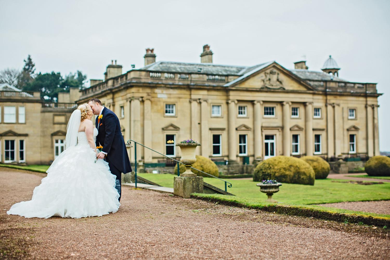 wortley hall sheffield wedding photographers (42).jpg
