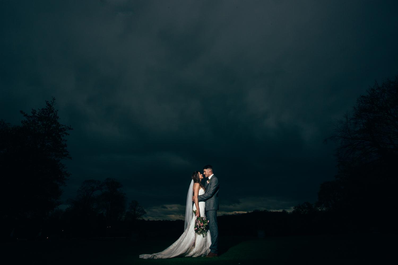 rotherham wedding photography ringwood hall quirky55.jpg