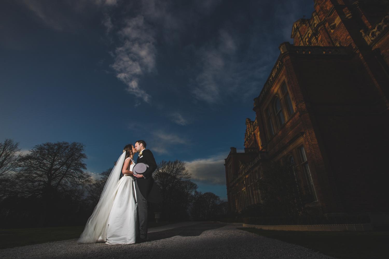 rossington hall wedding photographer photogenick blog54.jpg