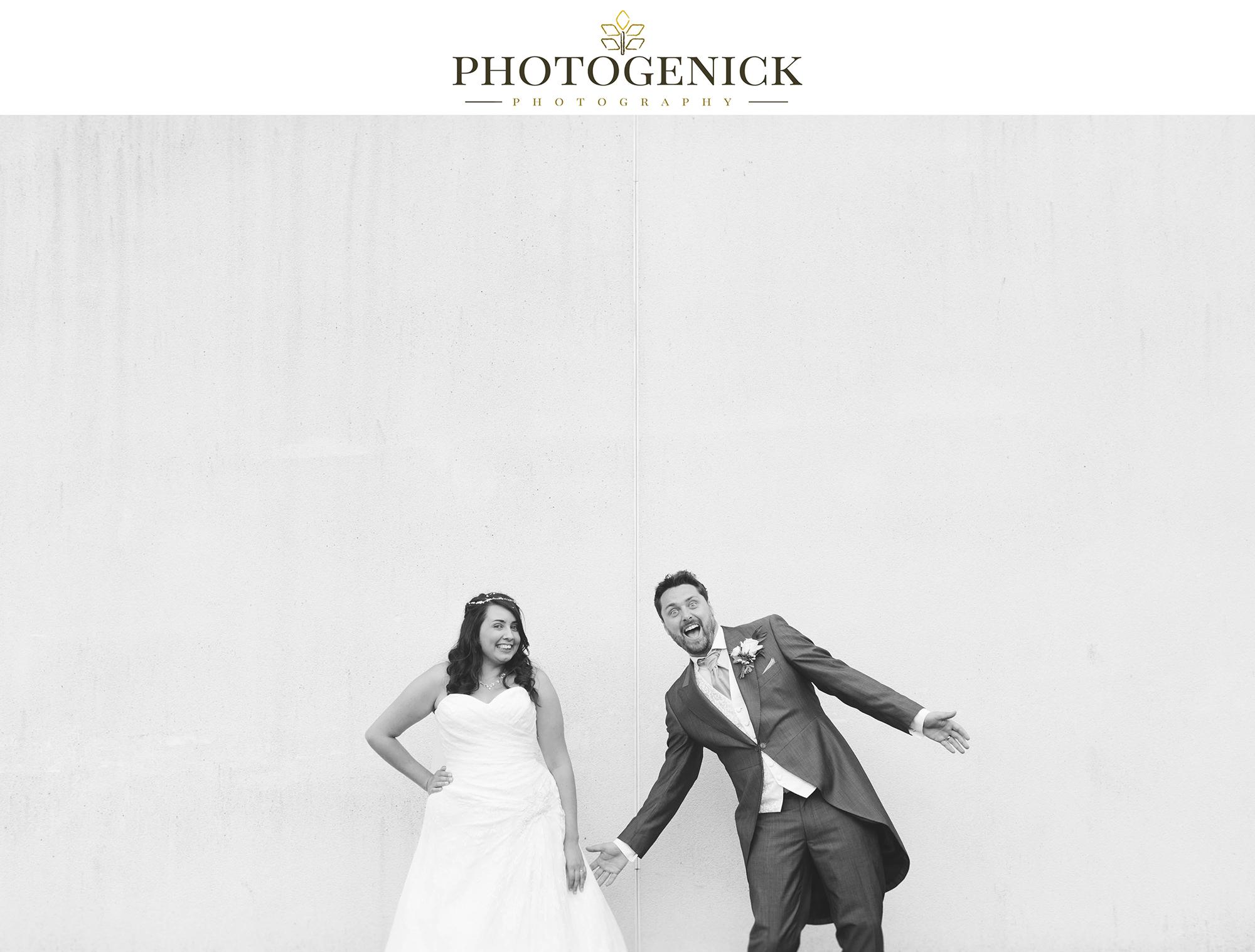 wedding photographers mosborough hall.jpg