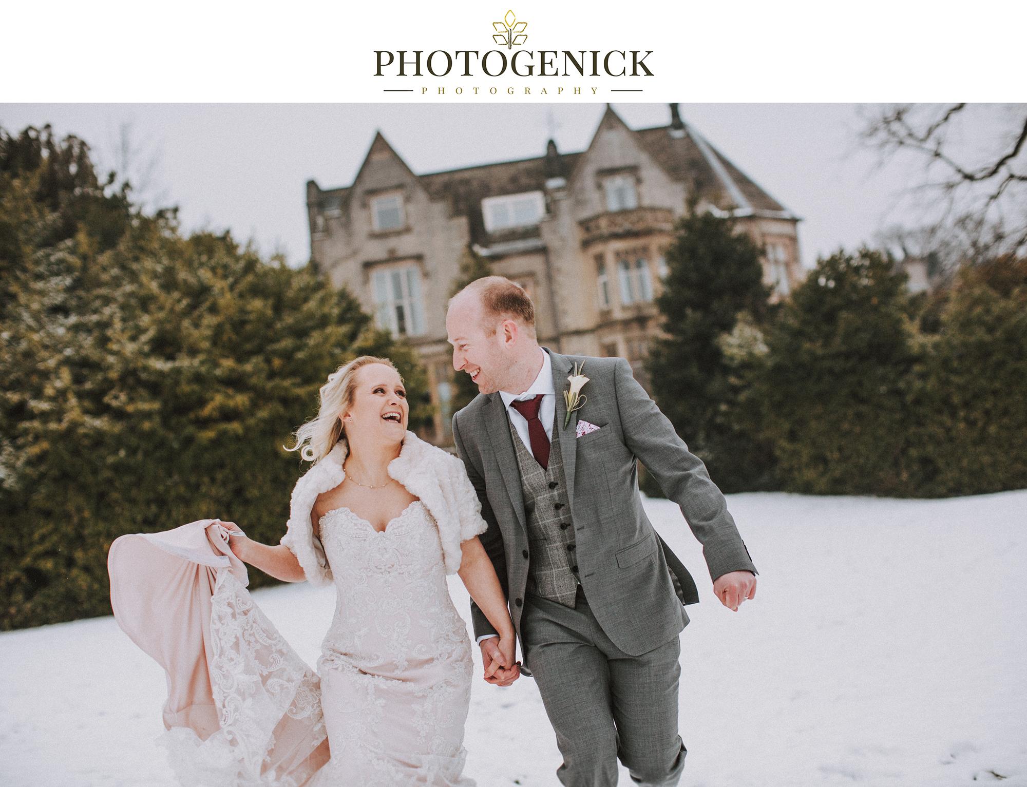 kenwood hall wedding photography.jpg