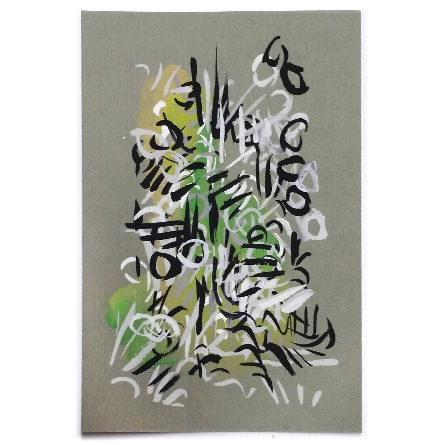 Radiations Series 1,  Drawing 17 (Yellow Green White)