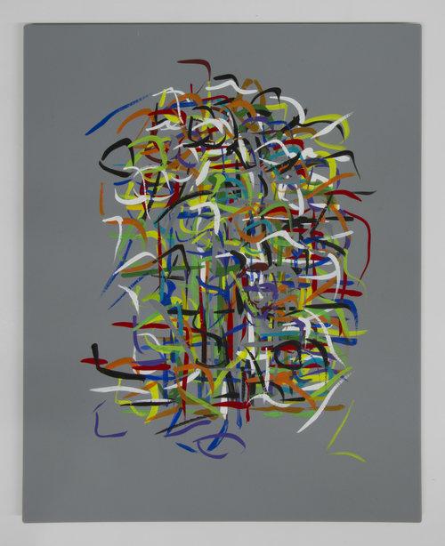 "Radiations Series 3, Painting 3 Acrylic on Aluminum 20"" x 16"" 2019"