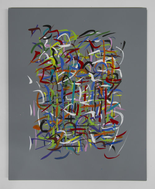"Radiations Series 3, Painting 4 Acrylic on Aluminum 20"" x 16"" 2019"