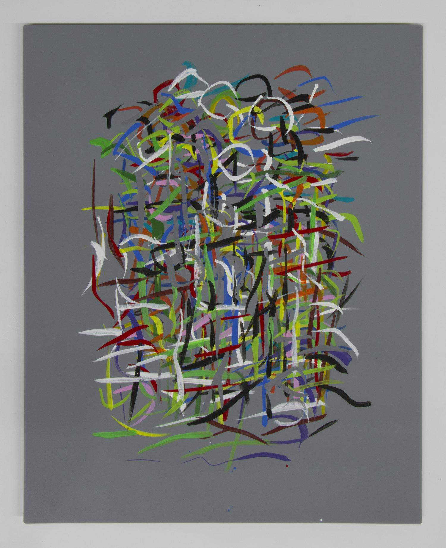 Radiations Series 3, Painting 2