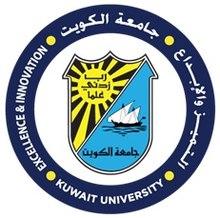 220px-Kuwait_University_Logo.jpg
