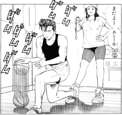 井上雄彦 / 漫画『SLAM DUNK』
