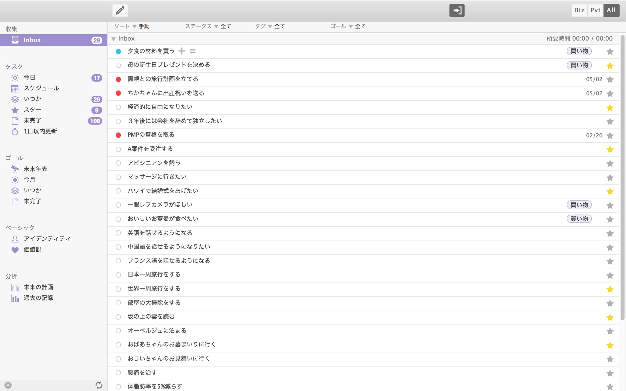 web-inbox.png