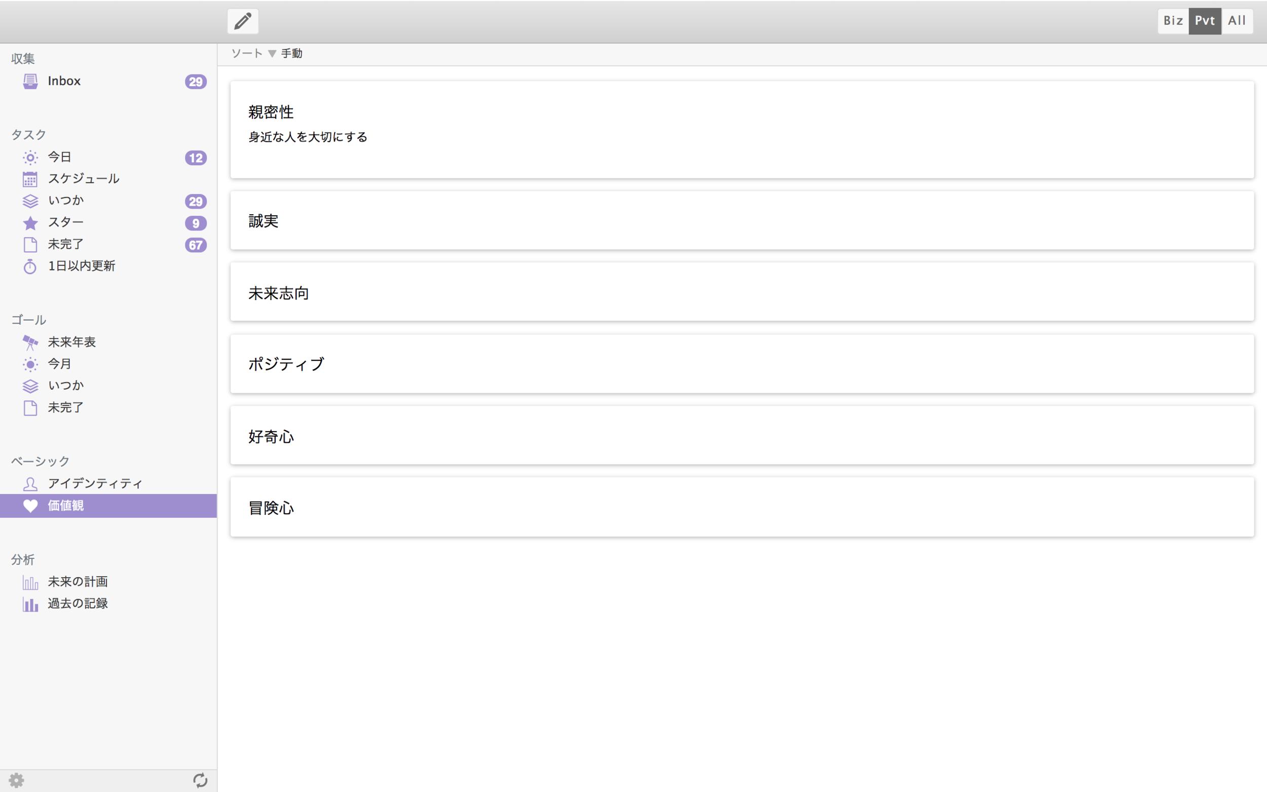 web-value.png