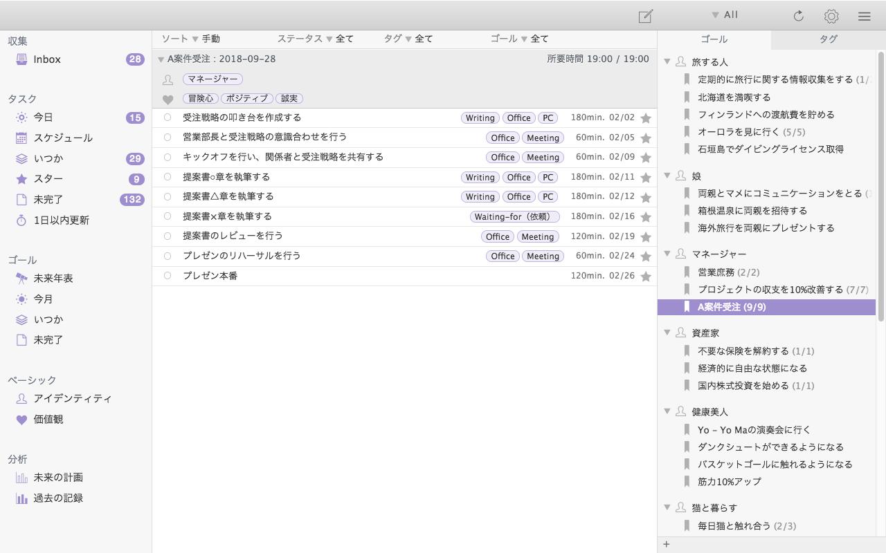 web-designTasks.png