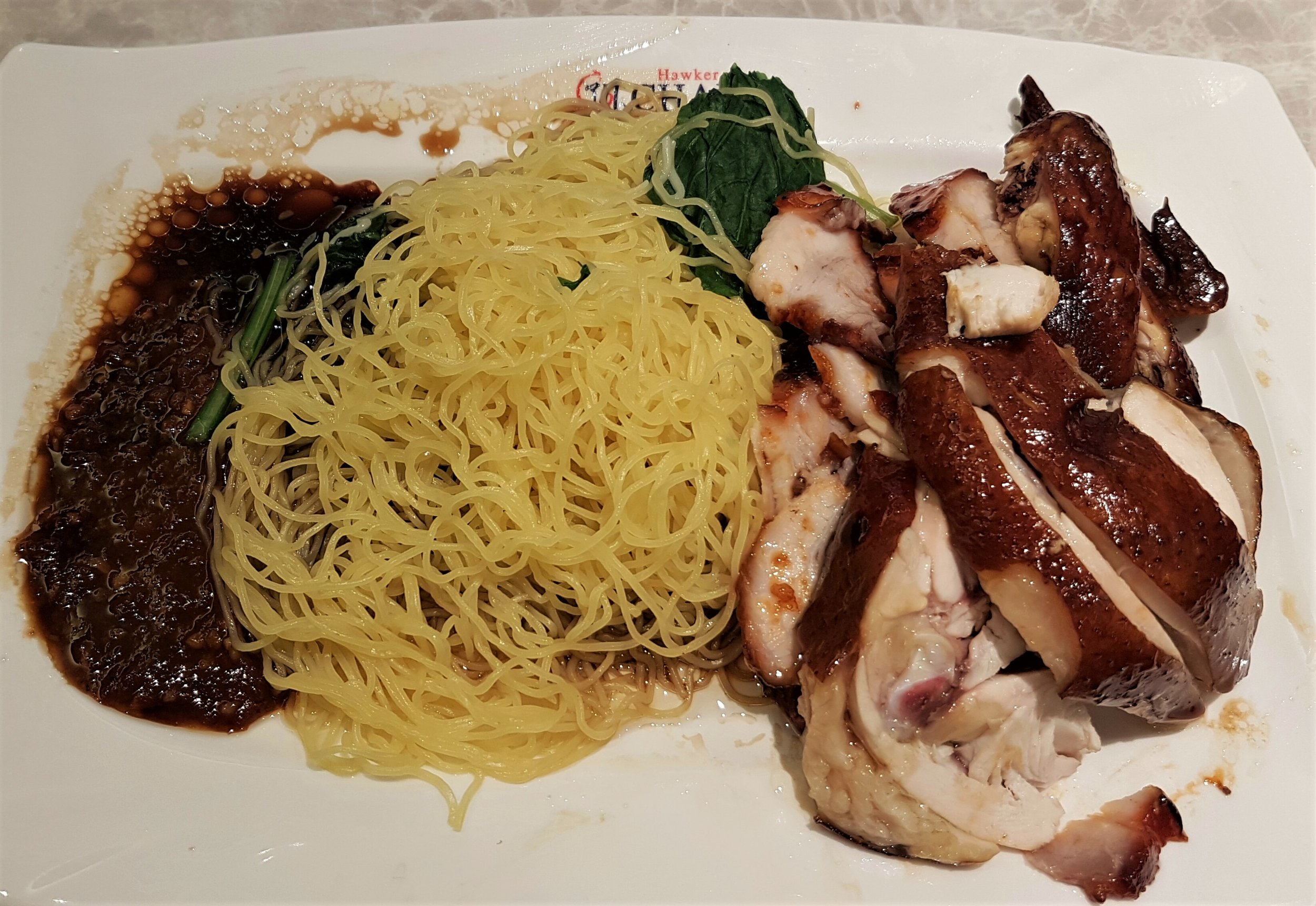 Black bean sauce, noodles, soya sauce chicken and char siew