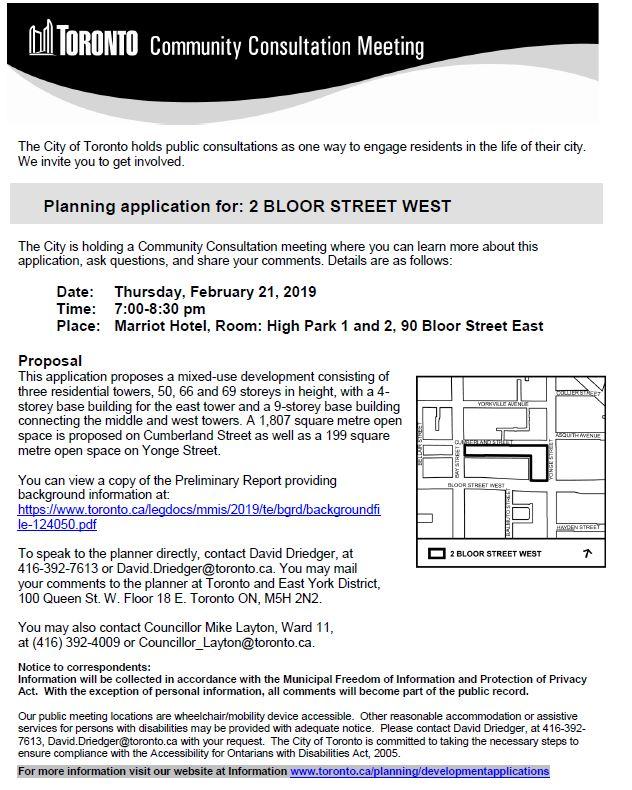 Bloor West 2 proposed development 2019m02d07a.JPG