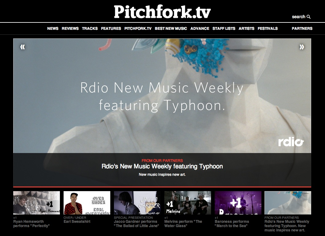 rdio - p4k new music screen.jpg