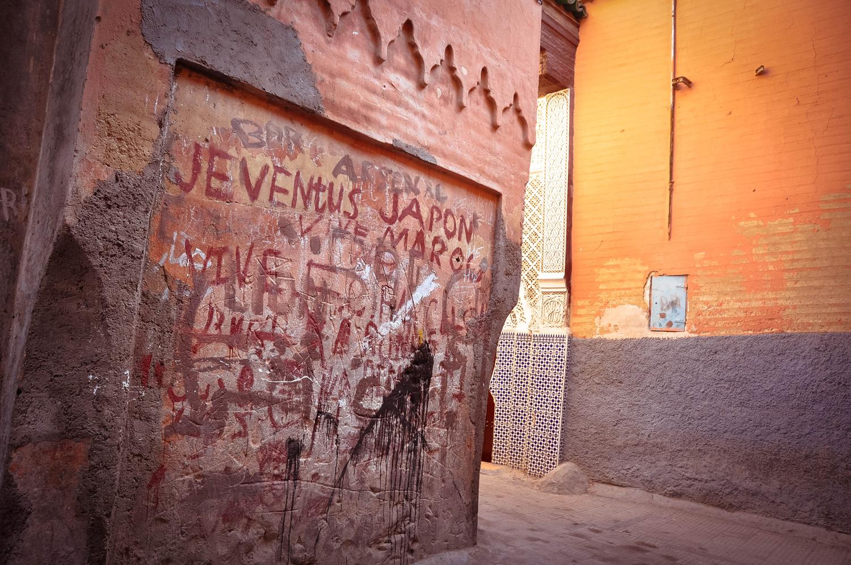 maroc001.jpg