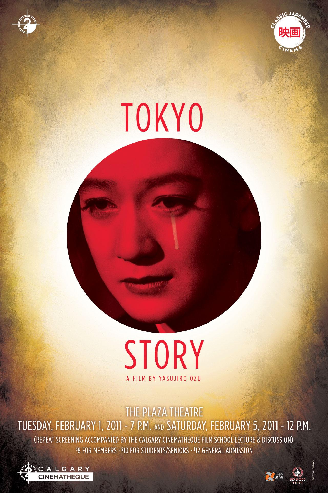tokyostory.jpg