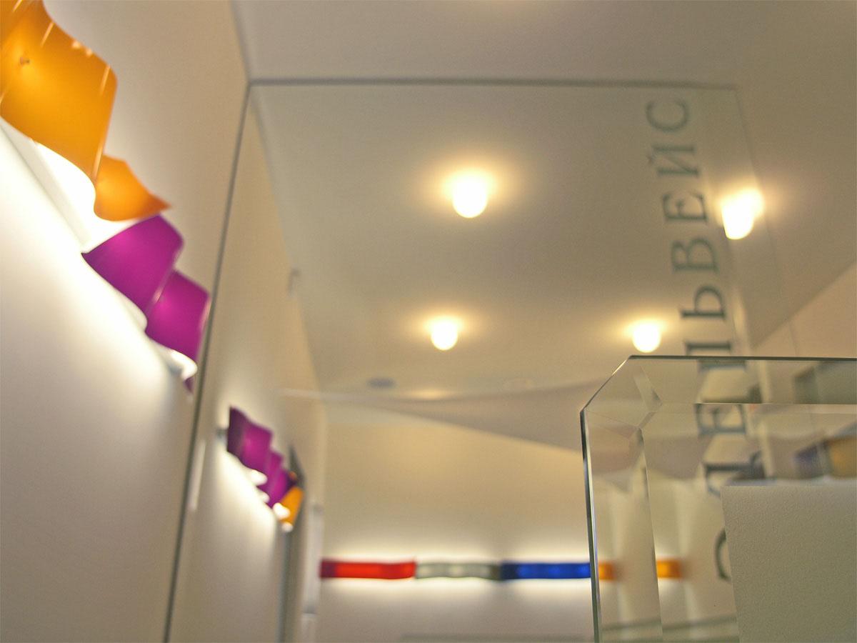 Freydenberg_Dental_Clinic_9.jpg