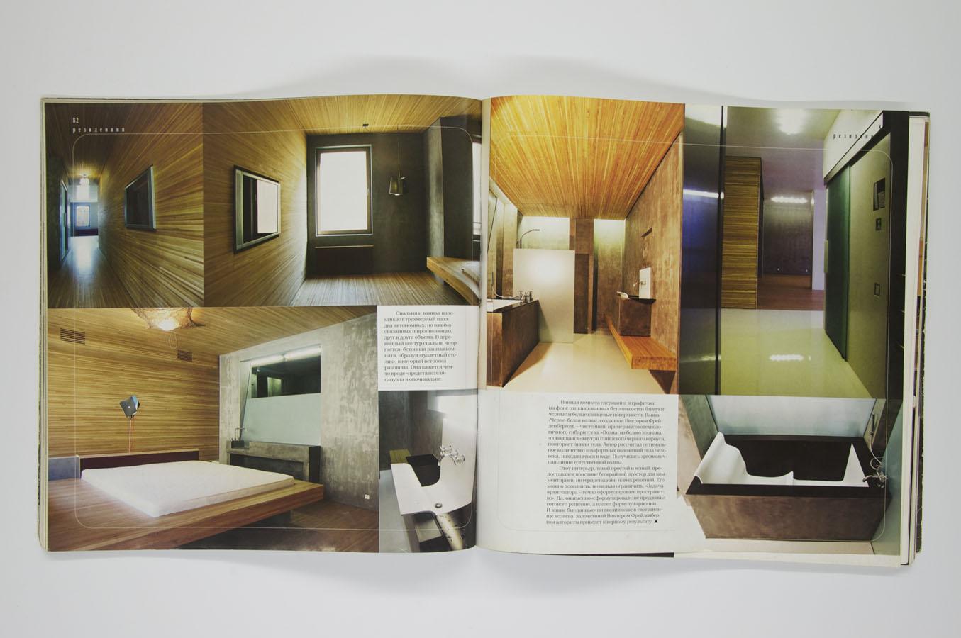 Freydenberg_Publication_45.jpg