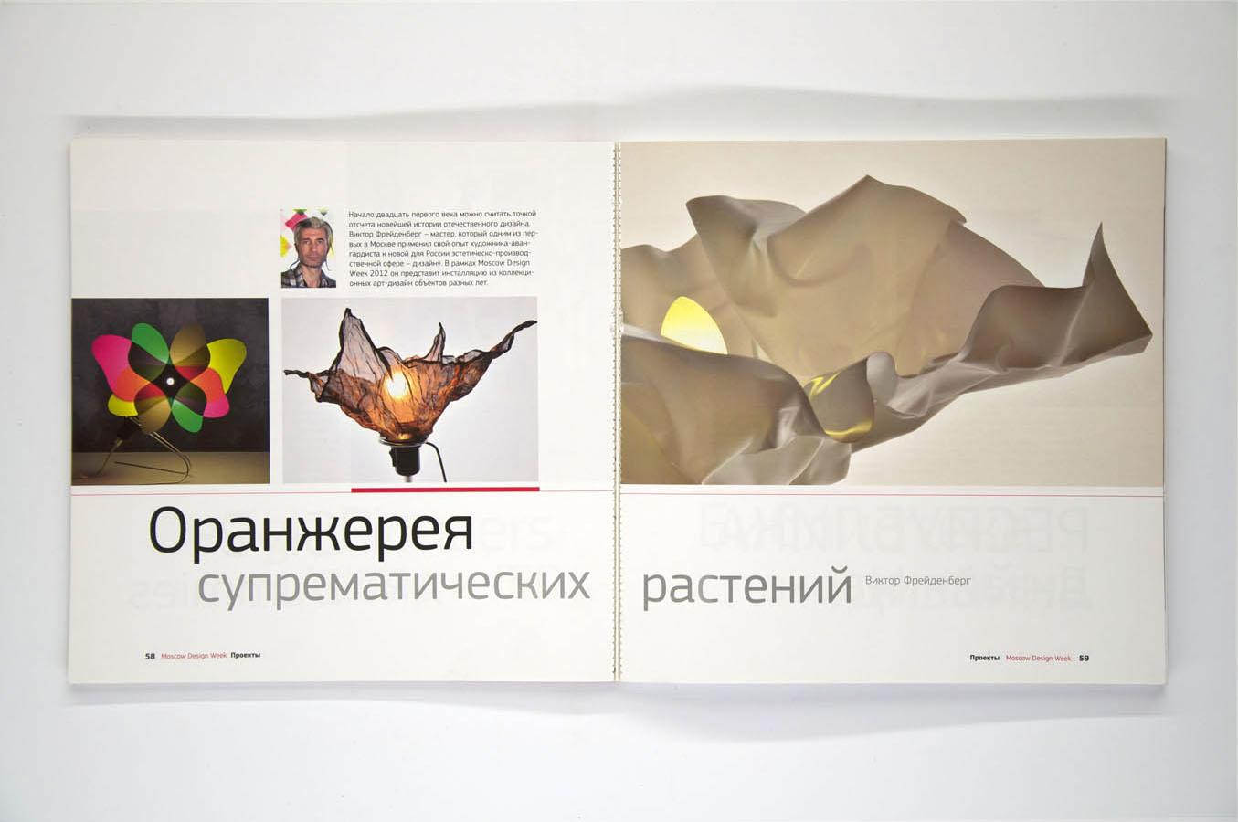 Freydenberg_Publication_57.jpg
