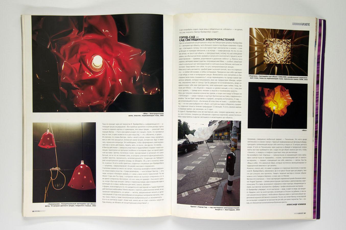 Freydenberg_Publication_98.jpg