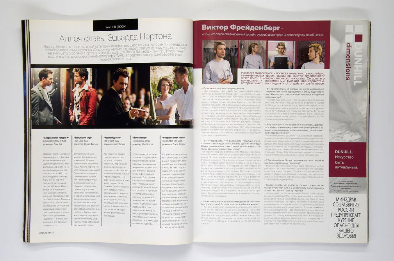 Freydenberg_Publication_104.jpg