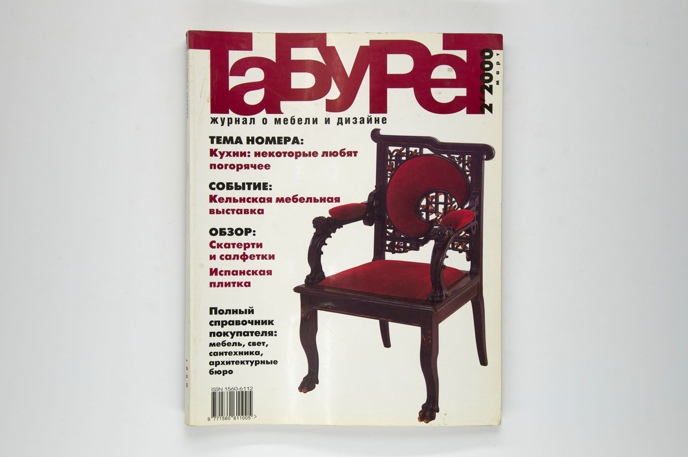 Freydenberg_Publication_111.jpg