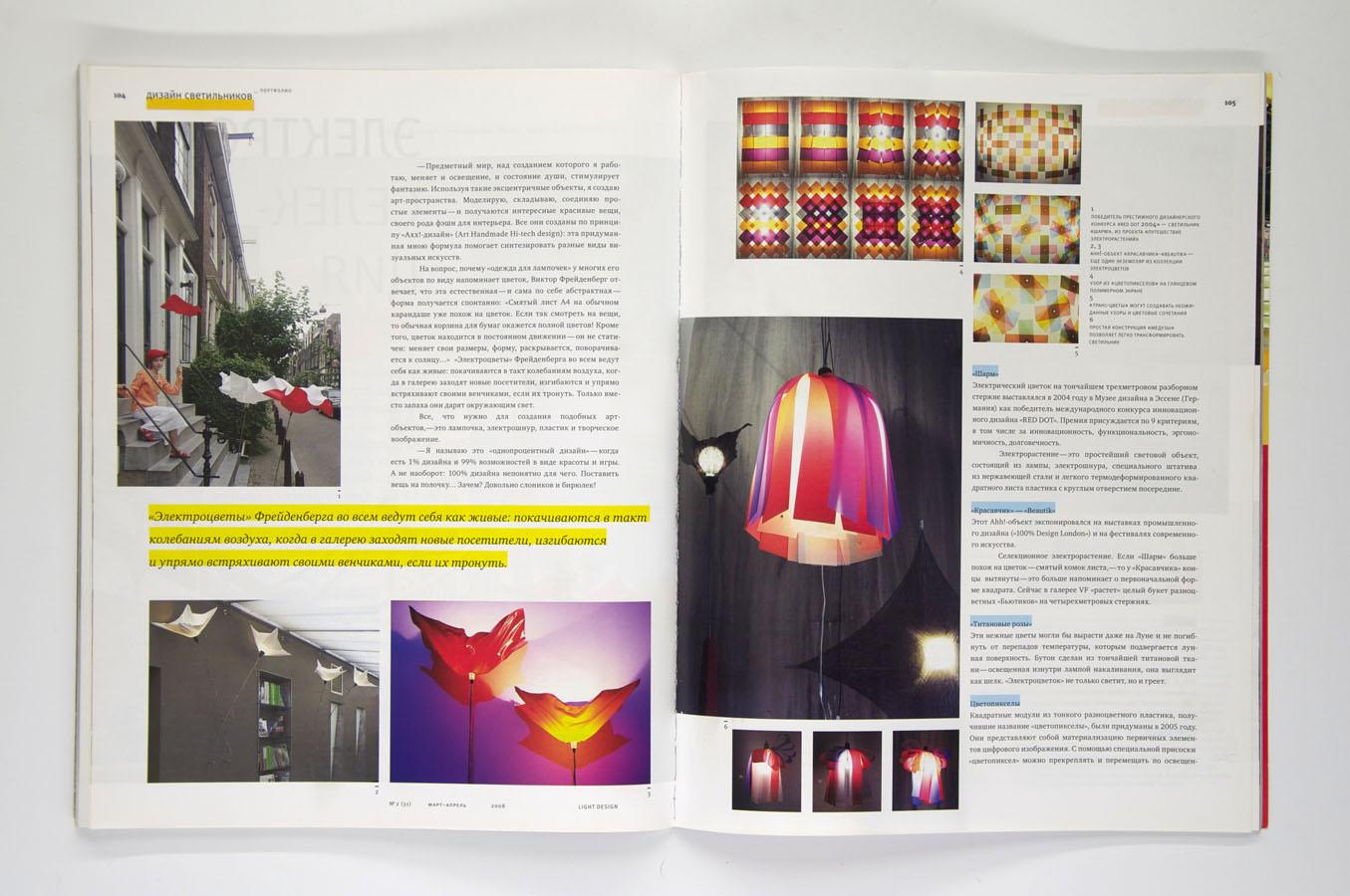 Freydenberg_Publication_117.jpg