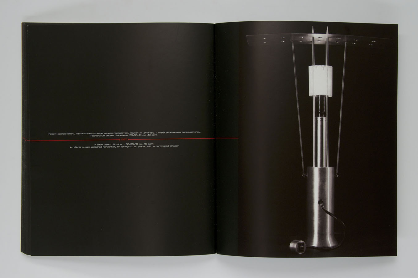 Freydenberg_Publication_125.jpg