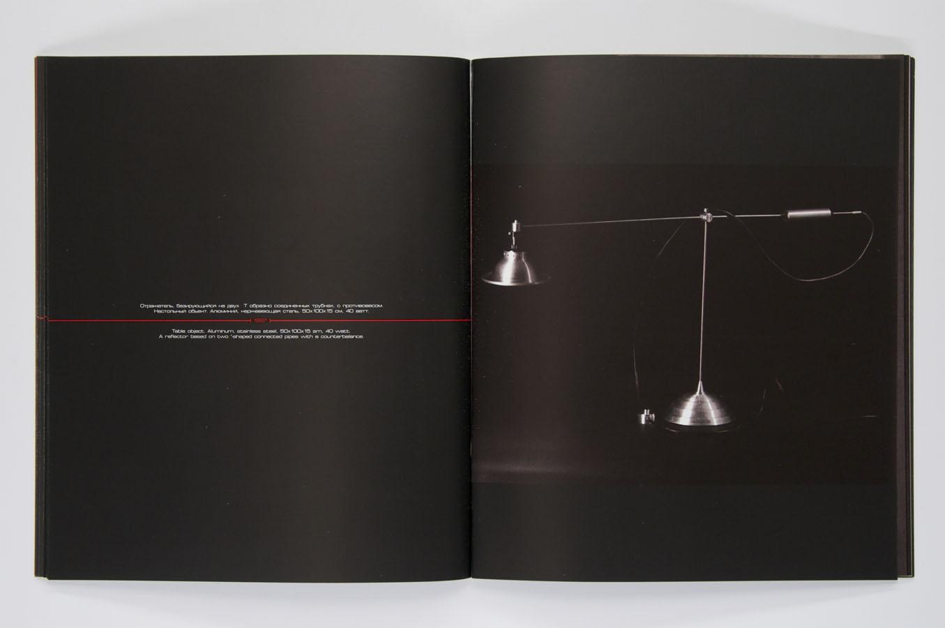 Freydenberg_Publication_135.jpg