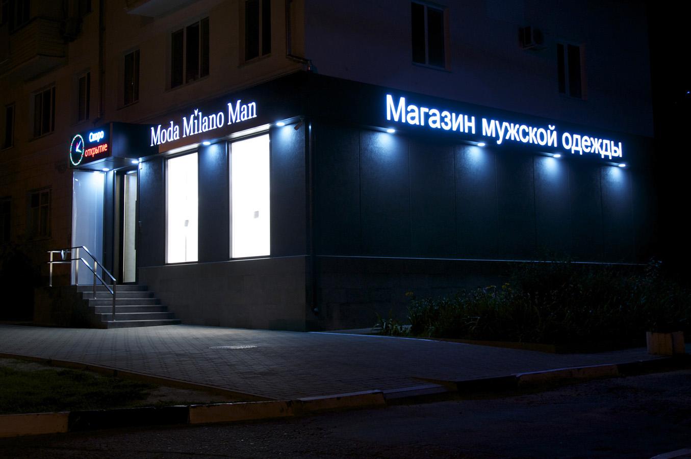 Boutique_Man_041.jpg