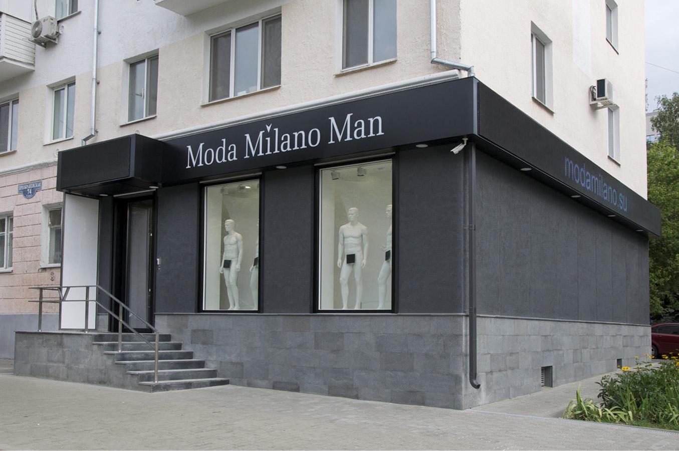 Boutique_Man_01 копия.jpg