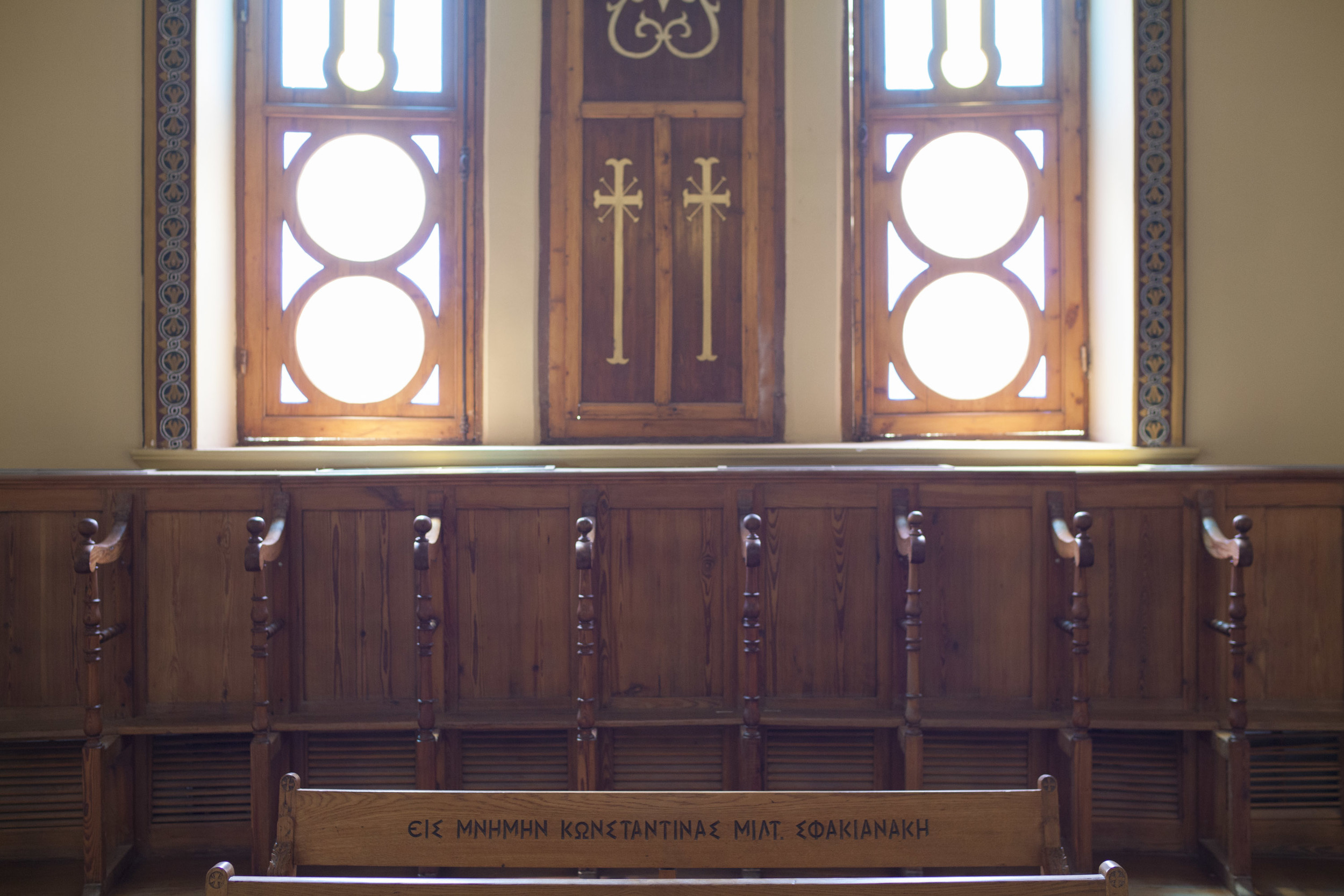 Inside St George coptic church.