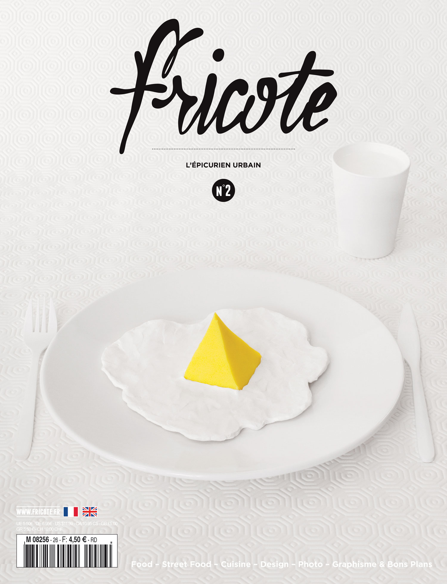 fricote2.jpg
