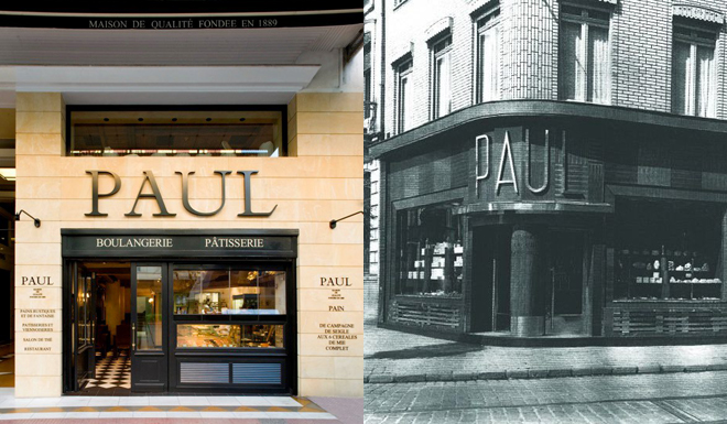 Athens' store vs. the first shop in Lille, France