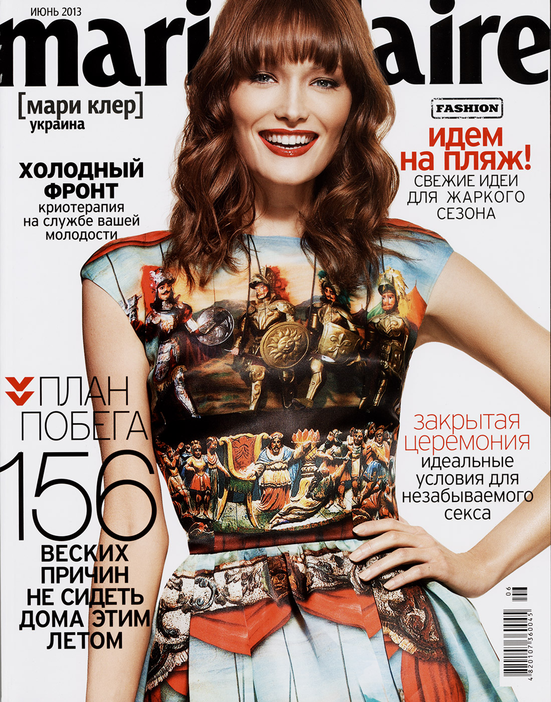 marie-claire-cover.jpg