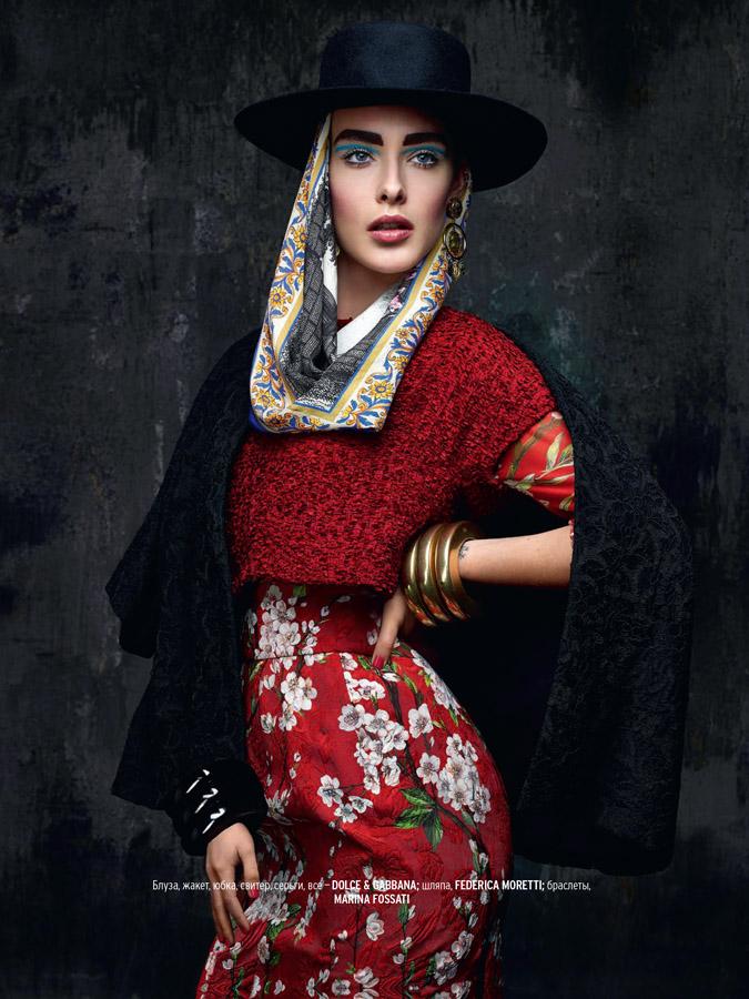 Fashion Story Dennison.pdf-3.jpg