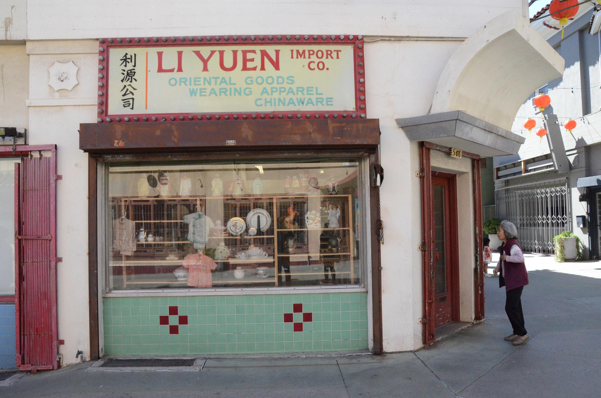 洛杉磯唐人街的利源公司禮品店,Diane Wong攝影