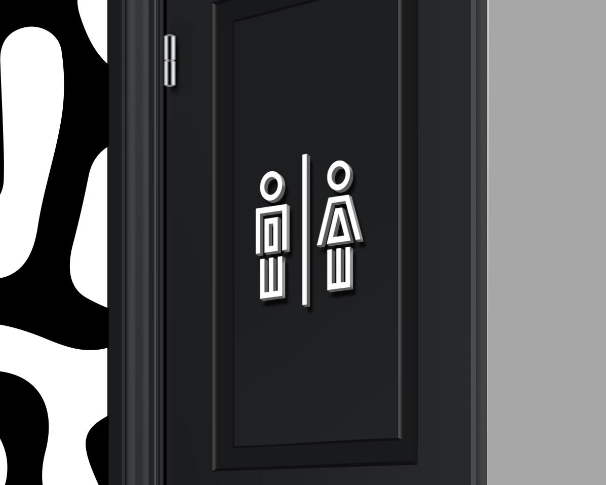 DANG-Restroom-Icons-Mockup-2.jpg