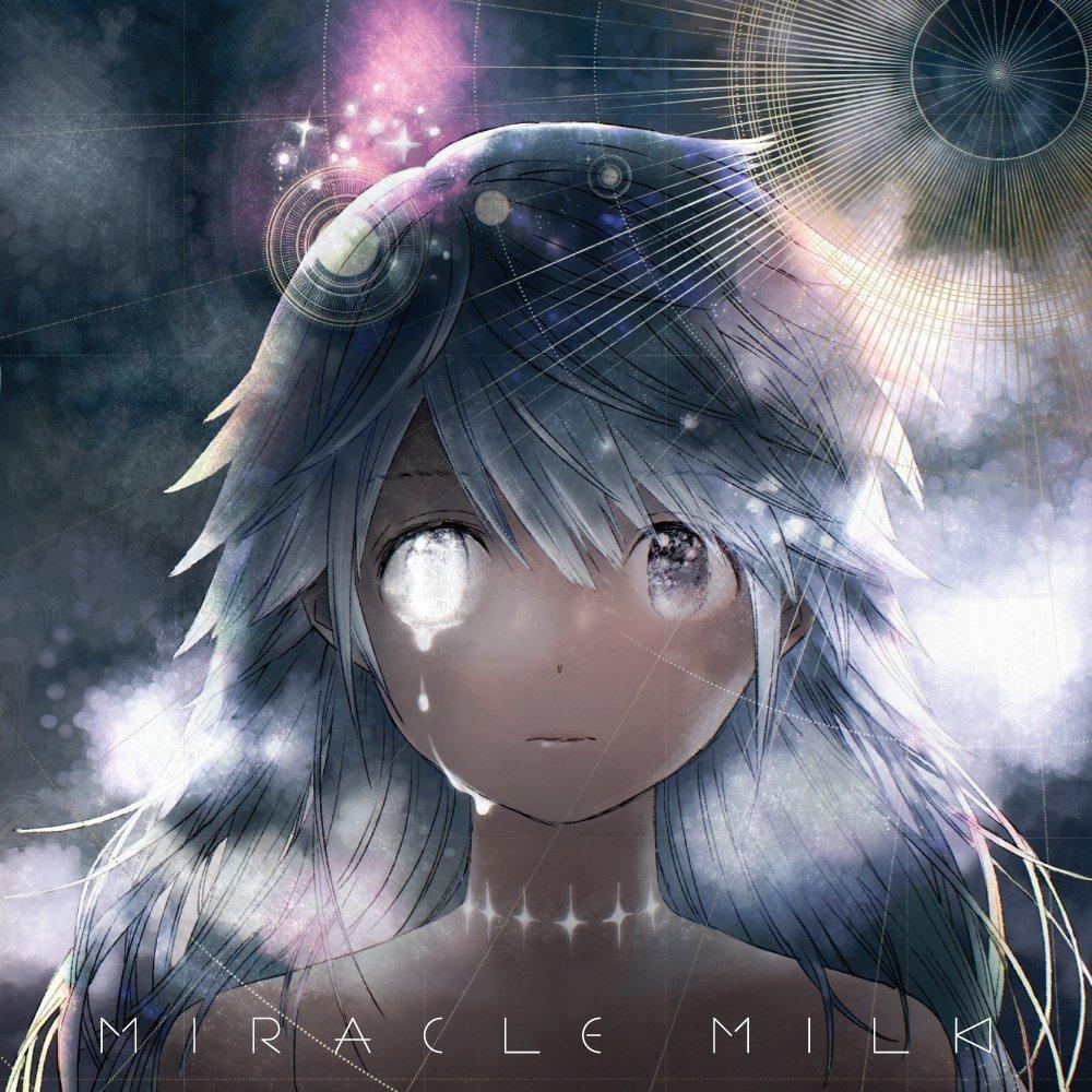 """2st Full Album """"Mag Mell"""" (SIHT-1004)"""