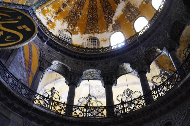 Gazing upwards in the Hagia Sophia.