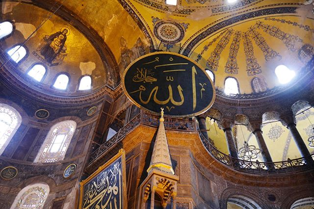In awe inside the Hagia Sophia.