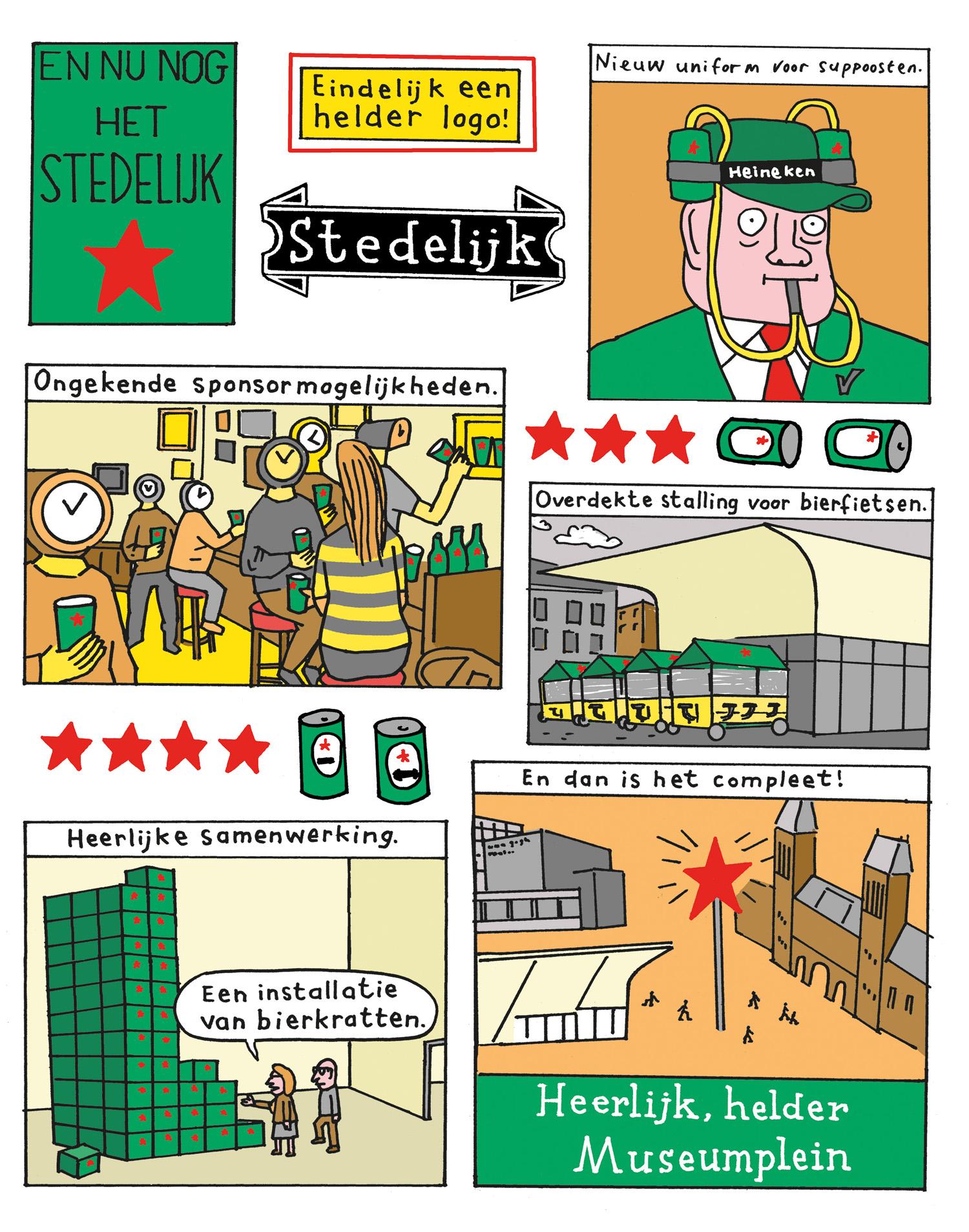 Origine_7 Heineken lowres.jpg
