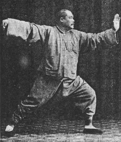 The tai chi master Yang Chengfu who died in 1936