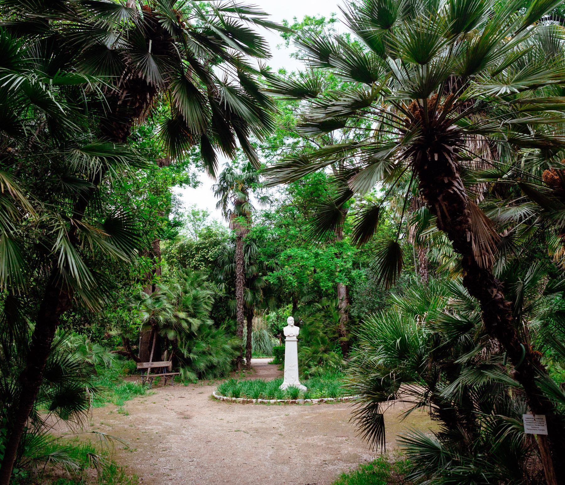 Athens National Gardens